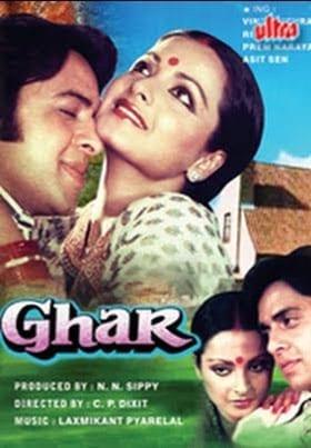 Ghar (1978) Vinod Mehra Rekha