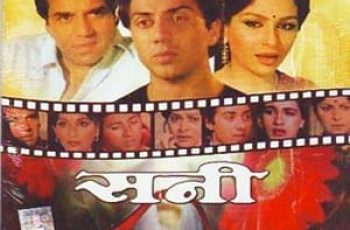 Sunny (1984) starring Sunny Deol and Amrita Singh