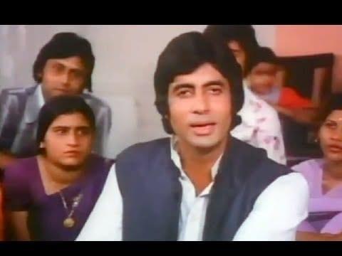 Rimzim Gire Sawaan Sulag Sula Jaye Man – Manzil (1979), Amitabh Bachchan